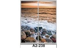 Фотопечать А2-238 для шкафа-купе на две двери. Море