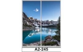 Фотопечать А2-245 для шкафа-купе на две двери. Горное озеро