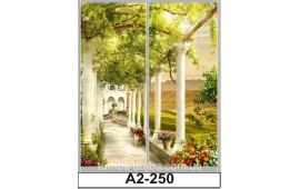 Фотопечать А2-250 для шкафа-купе на две двери. Природа