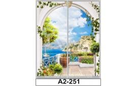 Фотопечать А2-251 для шкафа-купе на две двери. Природа