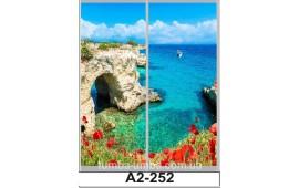 Фотопечать А2-252 для шкафа-купе на две двери. Море