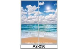 Фотопечать А2-256 для шкафа-купе на две двери. Море
