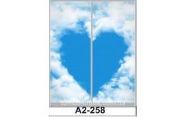 Фотопечать А2-258 для шкафа-купе на две двери. Облака