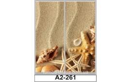 Фотопечать А2-261 для шкафа-купе на две двери. Море