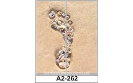 Фотопечать А2-262 для шкафа-купе на две двери. Море