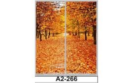 Фотопечать А2-266 для шкафа-купе на две двери. Лес