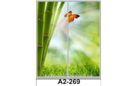 Фотопечать А2-269 для шкафа-купе на две двери. Природа