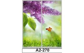 Фотопечать А2-270 для шкафа-купе на две двери. Природа