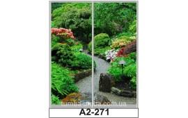 Фотопечать А2-271 для шкафа-купе на две двери. Природа