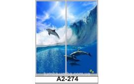 Фотопечать А2-274 для шкафа-купе на две двери. Дельфины