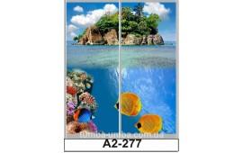Фотопечать А2-277 для шкафа-купе на две двери. Тропики
