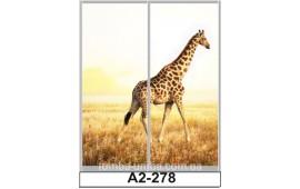 Фотопечать А2-278 для шкафа-купе на две двери. Африка