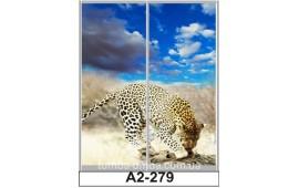 Фотопечать А2-279 для шкафа-купе на две двери. Леопард