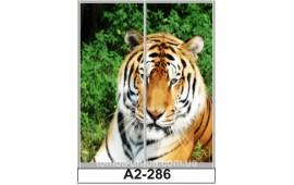 Фотопечать А2-286 для шкафа-купе на две двери. Тигр