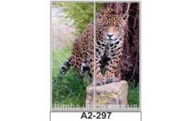 Фотопечать А2-297 для шкафа-купе на две двери. Леопард
