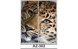 Фотопечать А2-302 для шкафа-купе на две двери. Леопард