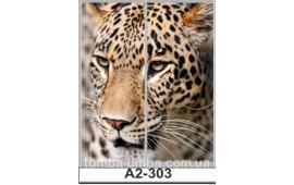Фотопечать А2-303 для шкафа-купе на две двери. Леопард