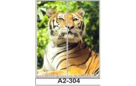 Фотопечать А2-304 для шкафа-купе на две двери. Тигр