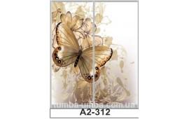 Фотопечать А2-312 для шкафа-купе на две двери. Бабочки