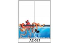 Фотопечать А2-321 для шкафа-купе на две двери. Детское