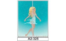 Фотопечать А2-325 для шкафа-купе на две двери. Детское