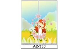 Фотопечать А2-330 для шкафа-купе на две двери. Детское