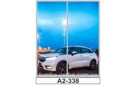 Фотопечать А2-338 для шкафа-купе на две двери. Автомобиль