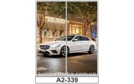Фотопечать А2-339 для шкафа-купе на две двери. Автомобиль