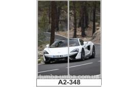 Фотопечать А2-348 для шкафа-купе на две двери. Автомобиль