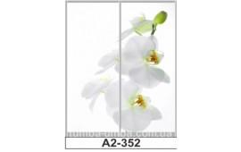 Фотопечать А2-352 для шкафа-купе на две двери. Цветы