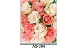 Фотопечать А2-364 для шкафа-купе на две двери. Цветы