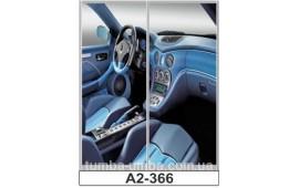 Фотопечать А2-366 для шкафа-купе на две двери. Автомобиль