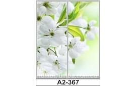 Фотопечать А2-367 для шкафа-купе на две двери. Цветы
