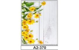 Фотопечать А2-370 для шкафа-купе на две двери. Цветы