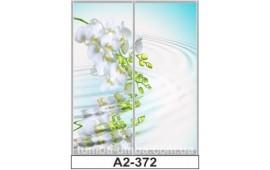 Фотопечать А2-372 для шкафа-купе на две двери. Цветы