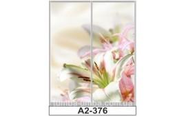 Фотопечать А2-376 для шкафа-купе на две двери. Цветы