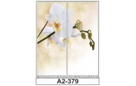 Фотопечать А2-379 для шкафа-купе на две двери. Цветы