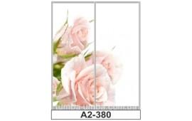 Фотопечать А2-380 для шкафа-купе на две двери. Цветы