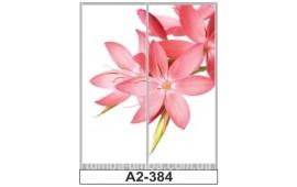 Фотопечать А2-384 для шкафа-купе на две двери. Цветы