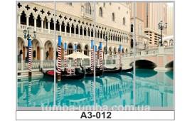 Фотопечать А3-012 для шкафа-купе на четыре двери. Венеция