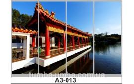 Фотопечать А3-013 для шкафа-купе на четыре двери. Китай