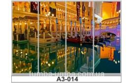 Фотопечать А3-014 для шкафа-купе на четыре двери. Вечерняя Венеция