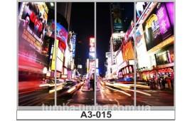Фотопечать А3-015 для шкафа-купе на четыре двери. Ночной город