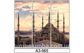 Фотопечать А3-065 для шкафа-купе на три двери. Стамбул