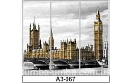 Фотопечать А3-067 для шкафа-купе на три двери. Лондон