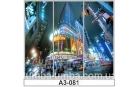 Фотопечать А3-081 для шкафа-купе на три двери. Большой город