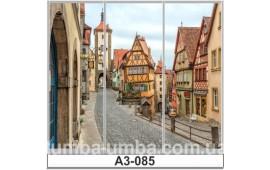 Фотопечать А3-085 для шкафа-купе на три двери. Старинная улочка