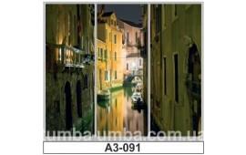 Фотопечать А3-091 для шкафа-купе на три двери. Венеция