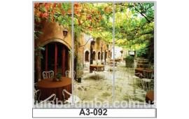 Фотопечать А3-092 для шкафа-купе на три двери. Старинная улочка