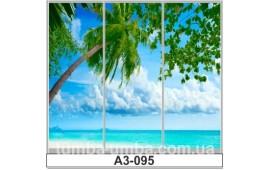 Фотопечать А3-095 для шкафа-купе на три двери. Пальмы